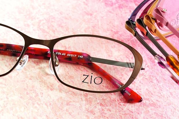 6bbdad0bd7 Zio Eyewear - News